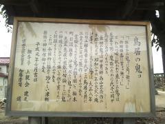 無牛子八幡宮 (6)_600