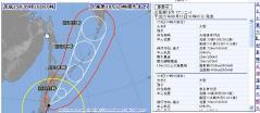 台風18号_600