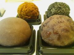 萩の餅  (8)_600