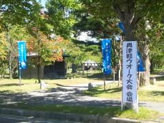 5奥津軽W (2)_600