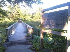 公園9-28 (3)_600
