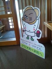 ヒラメ漬け丼 (2)_600