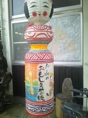足湯ウオーク2013 (4)_600