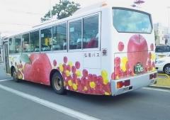 りんごバス_600