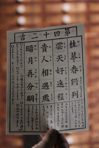 IMG_5453.jpg