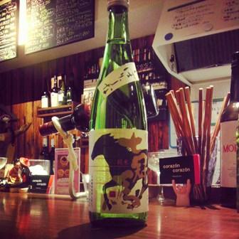 純米生酒しぼりしな『七冠馬』