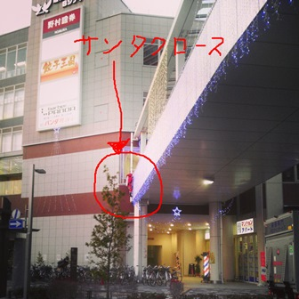 IMG_20140112_163421.jpg