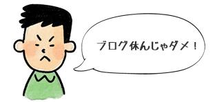 okuni20140117.jpg