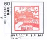 100_60.jpg