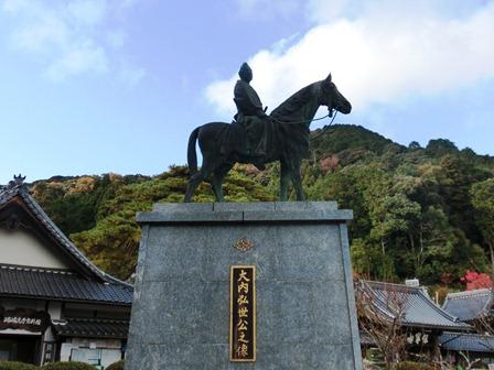 瑠璃光寺 (1)