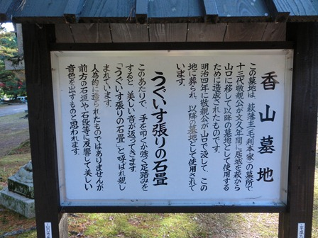 香山墓地 (1)