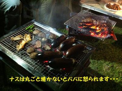 大湯BBQ