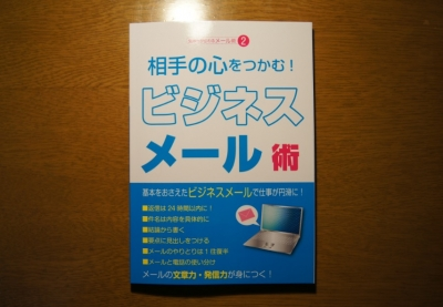 100yensankousho1.jpg