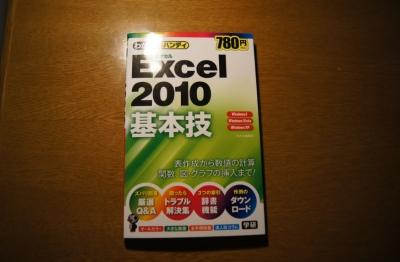 excel201041.jpg