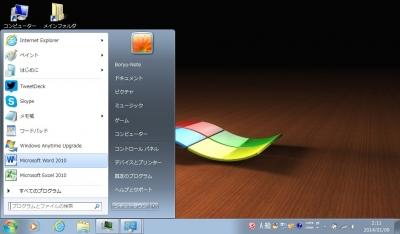 office41.jpg