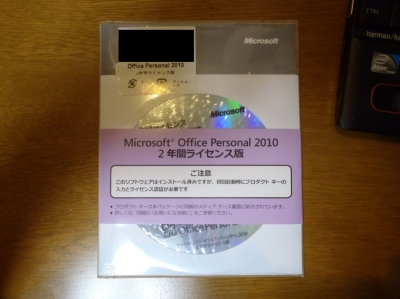 office44.jpg