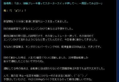 yonrinmenkyo1.jpg