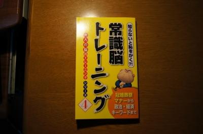 zyousiki1.jpg