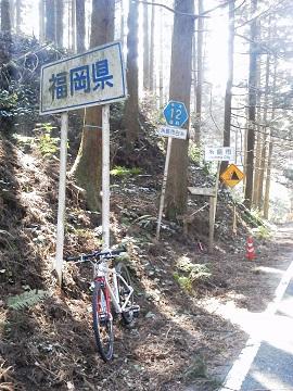 長野峠てっぺん