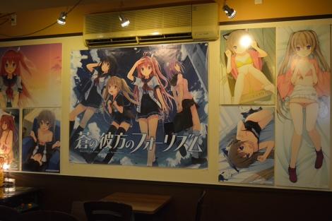 20141129_03.jpg
