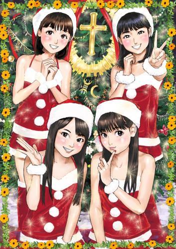 10期クリスマス