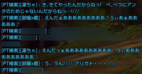 TERA_ScreenShot_20120125_015816_480x250.jpg