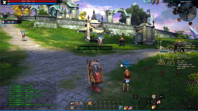 TERA_ScreenShot_20120511_044328_640x360.jpg