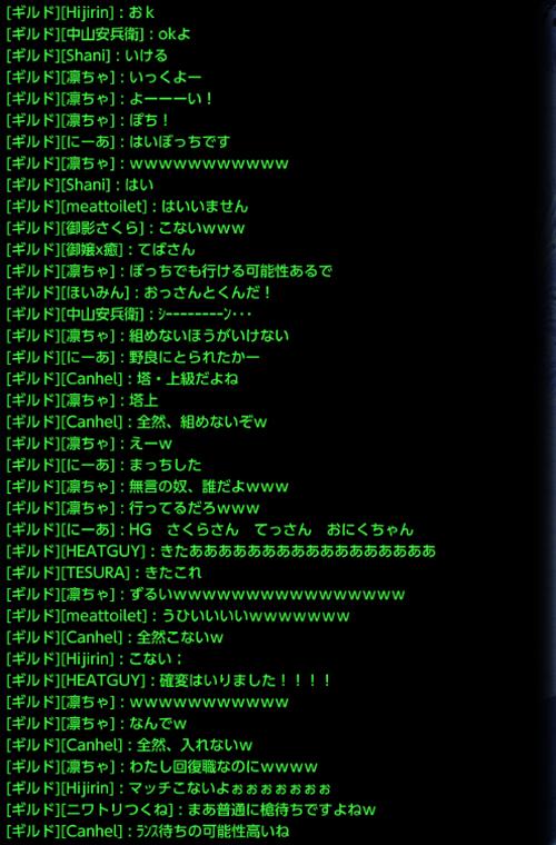 TERA_ScreenShot_20120701_003209_500x760.jpg