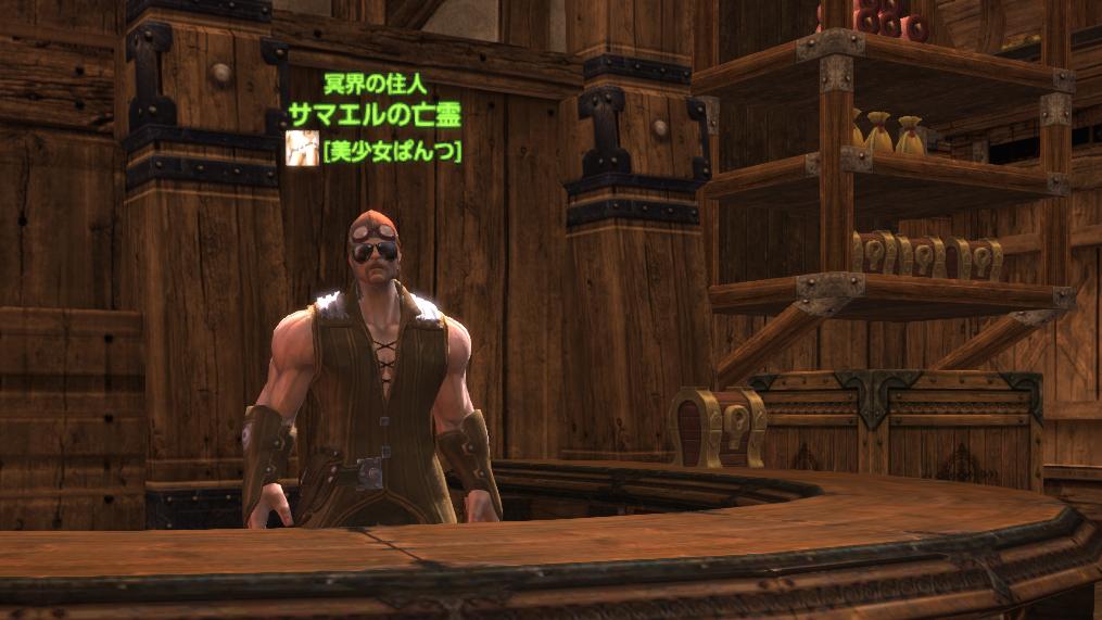 TERA_ScreenShot_20120714_194747_640x360_k.jpg