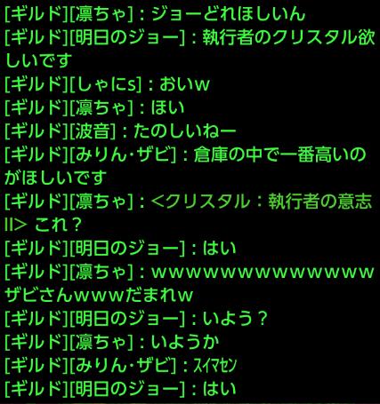 TERA_ScreenShot_20120802_032619.jpg