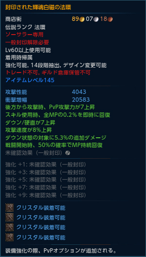 kikonhakuji_houkan_03.jpg