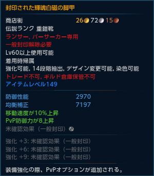 kikonhakuji_jyuu_ashi_03.jpg