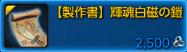 kikonhakuji_jyuu_dou_01.jpg