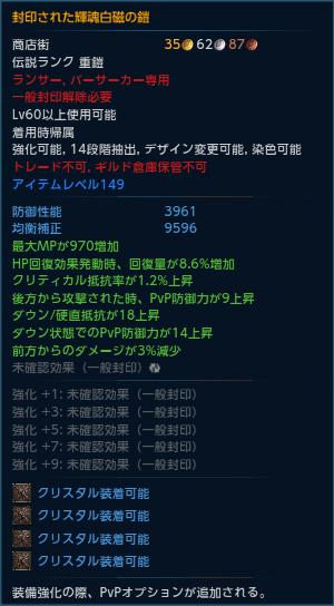 kikonhakuji_jyuu_dou_03.jpg