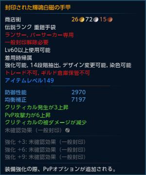 kikonhakuji_jyuu_ude_03.jpg