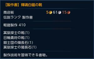 kikonhakuji_kawa_ashi_02.jpg