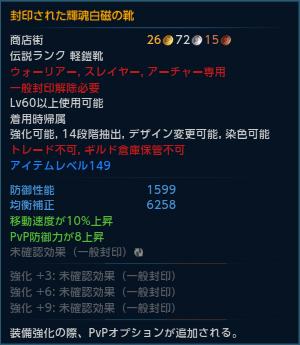 kikonhakuji_kawa_ashi_03.jpg