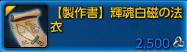 kikonhakuji_nuno_dou_01.jpg