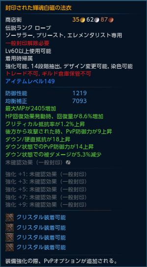kikonhakuji_nuno_dou_03.jpg