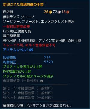 kikonhakuji_nuno_ude_03.jpg