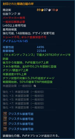 kikonhakuji_ono_03.jpg