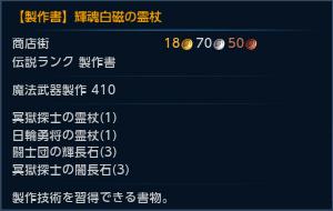 kikonhakuji_reijyou_02.jpg