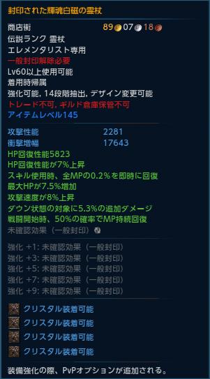 kikonhakuji_reijyou_03.jpg