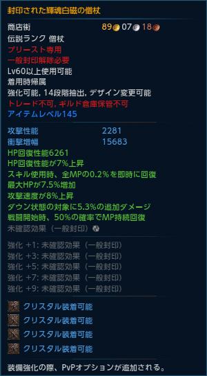kikonhakuji_soujyou_03.jpg