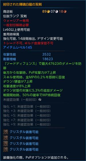 kikonhakuji_souken_03.jpg