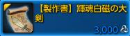 kikonhakuji_taiken_01.jpg