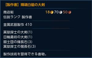 kikonhakuji_taiken_02.jpg