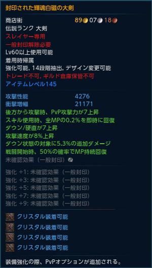 kikonhakuji_taiken_03.jpg