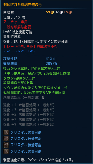 kikonhakuji_yumi_03.jpg