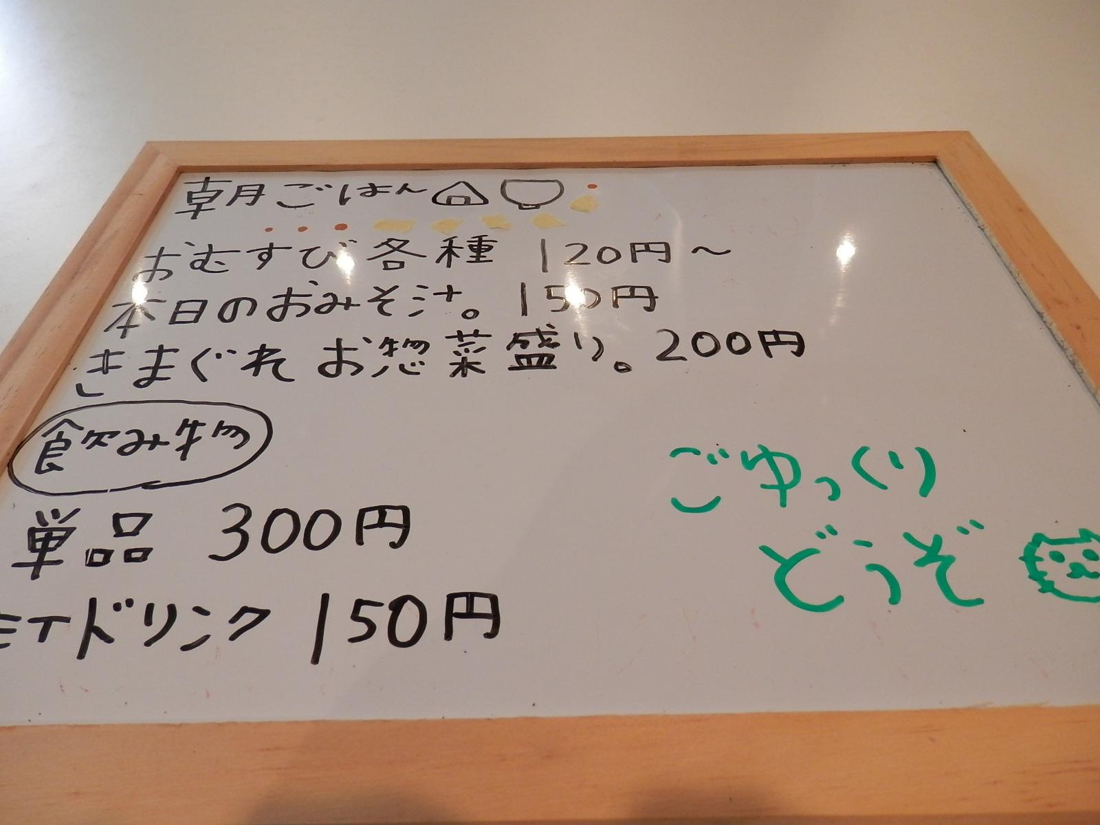 PA290952.jpg